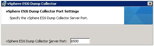 dump_collector_port