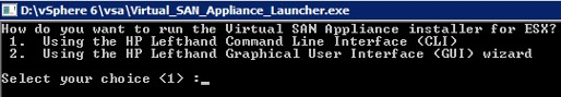 hp-vsa-deployment