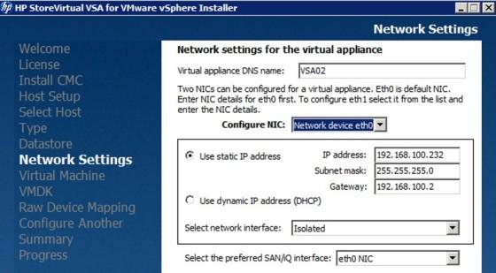 hp-vsa-network-configuration