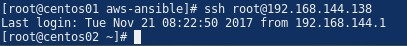 ansible-ssh-login